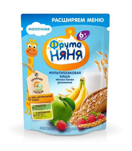 FRUTO-NANYA Milk Multi-Grain Porridge with Apple, Banana and Raspberry (from 6 months) - 200g (best before 21.04.22)