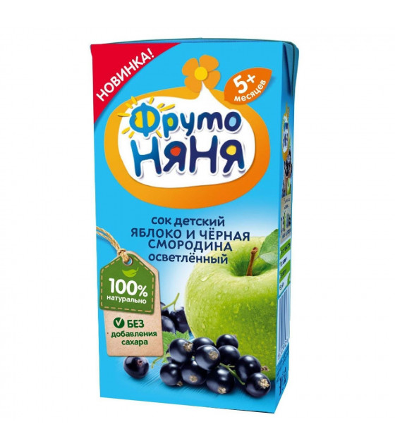 FRUTO-NANYA Juice Apple and Black Currant Clarified (from 5  months) - 200g (best before 08.04.22)
