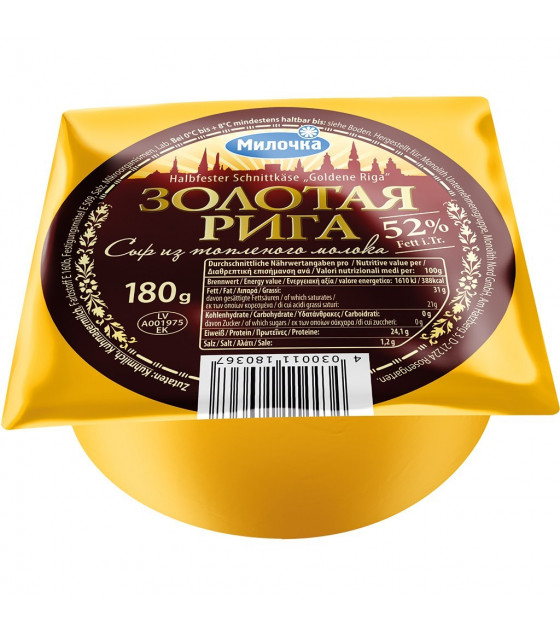 "MILOCHKA Cheese ""Golden Riga"" 52% fat (made of backed milk) - 180g (best before 17.06.21)"