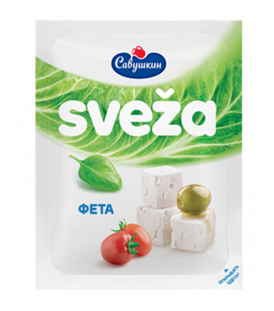 "SAVUSHKIN  Soft Brine Cheese ""Feta Sveza"" 45% - 200g (best before 17.03.21)"