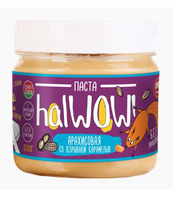 KRASNY PISHEVIK HALWOW! Peanut Paste with Popping Candy - 300g (best before 18.12.20)