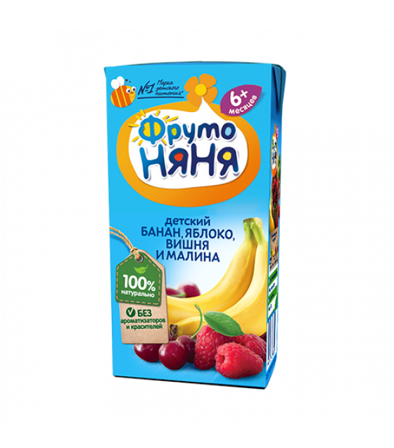 """FRUTO-NANYA Drink """"Nectar"""" Banana, Apple, Cherry and Raspberry (from 6 months)  - 200g (best before 23.04.22)"""
