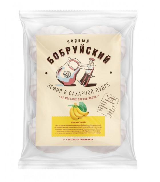 """KRASNY PISHEVIK Banana Zephyr """"Pervyi Bobruiskyi"""" - 250g (best before 17.02.21)"""