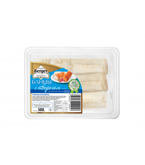 """Siberian Collection"" Pancakes (Blini) With Cottage Cheese - 400g (exp. 27.04.20)"