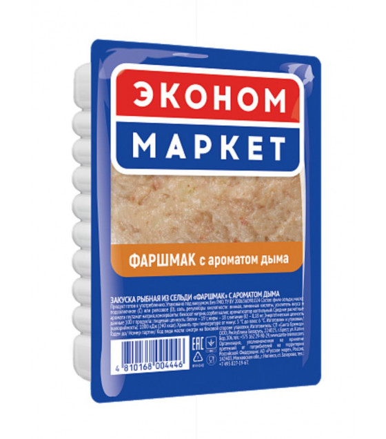 "SANTA BREMOR Fish Snack made from Atlantic Herring ""Farshmak"" with Smoke Aroma - 230g (best before 19.04.21)"
