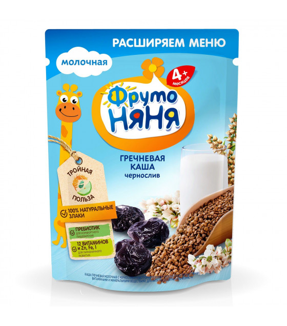FRUTO-NANYA Milk Buckwheat Porridge with Plums (from 4 months) - 200g (best before 21.04.22)