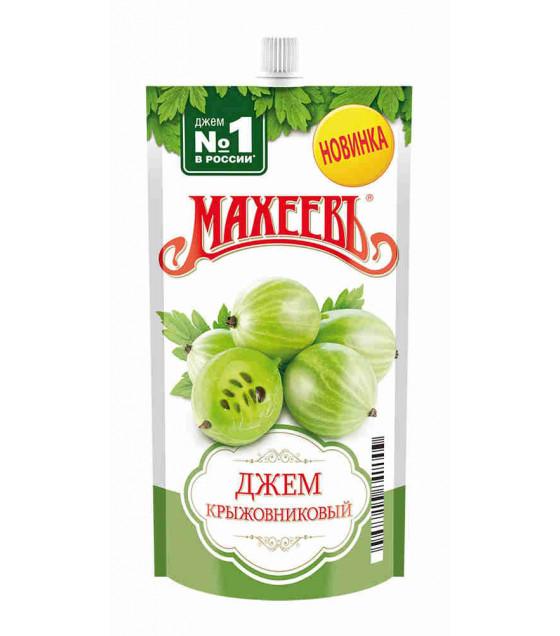 MAKHEEV Goosberry Jam - 300g (best before 14.05.21)