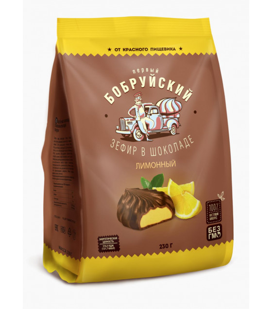 "KRASNY PISHEVIK Zephyr with Lemon Flavour in Chocolate Coating ""Pervyi Bobruiskyi"" - 230g (best before 17.02.21)"