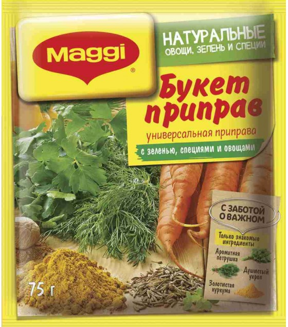 """Maggi"" universal seasoning ""Buket Priprav""- 75g (exp. 04.10.20)"