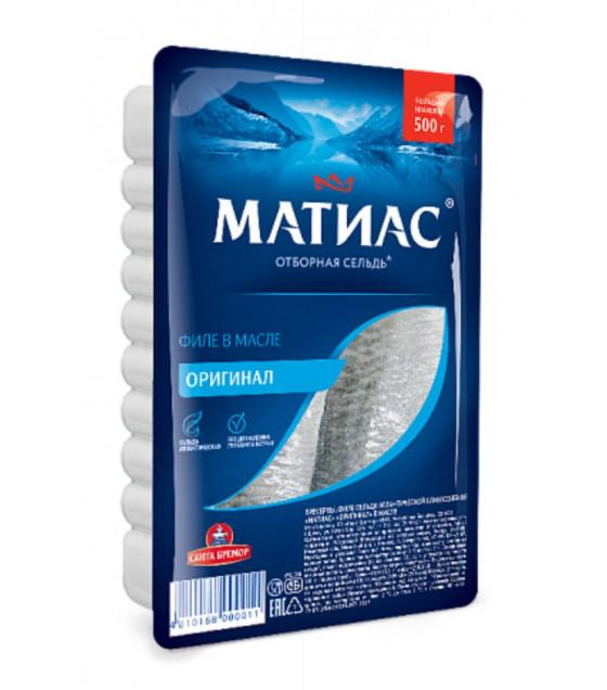 "SANTA BREMOR Slightly Salted Atlantic Herring Fillet ""MATIAS"" ""Original"" in oil - 500g (best before 13.10.21)"