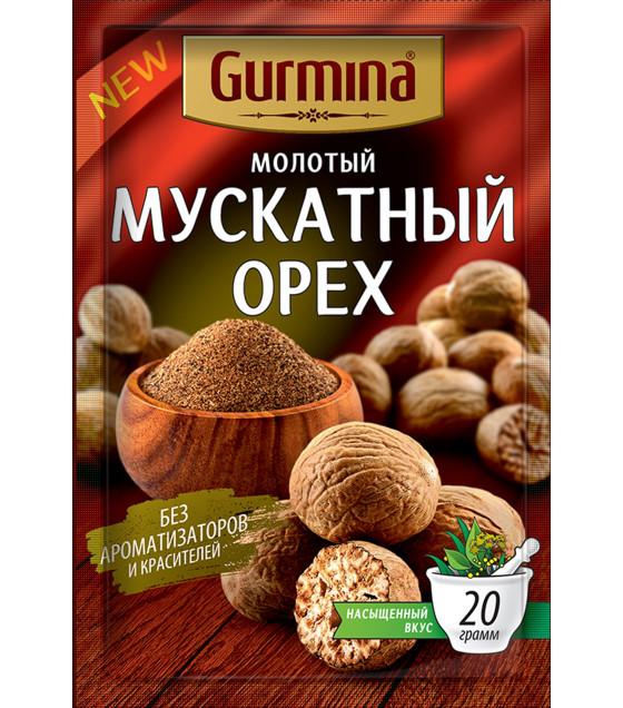 GURMINA Ground Nutmeg - 20g (best before 30.02.24)