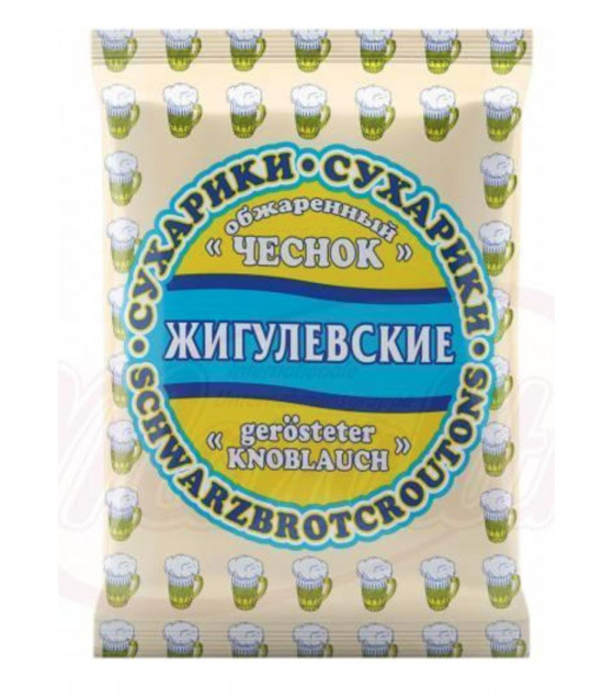 """STEINHAUER """"Jigulevskie"""" Croutons with Roasted Garlic Taste - 50g (best before 30.08.21)"""
