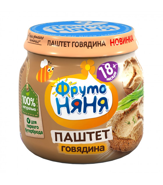 FRUTO-NANYA Puree Patee Beef (from 18 months) - 80g (best before 13.03.22)