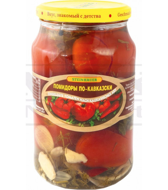 "STEINHAUER Pickled Red Tomatoes ""Po Kavkazski"" - 850g (best before 21.08.22)"