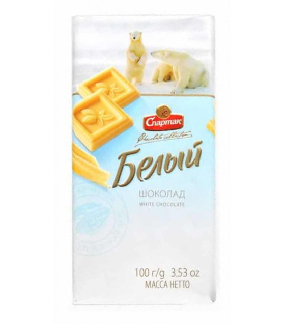 "SPARTAK White Chocolate ""Belyi"" - 90g (best before 02.09.21)"