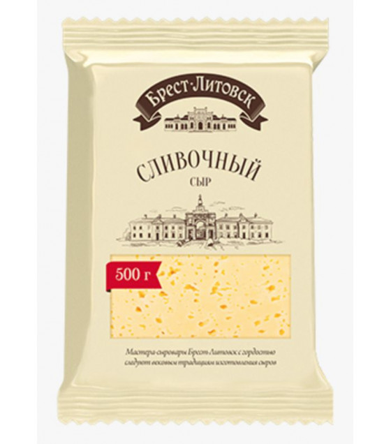 "SAVUSHKIN  Cheese semi-hard ""Brest-Litovsk slivochniy"" 50% fat (pieces) - 500g (best before 11.05.21)"