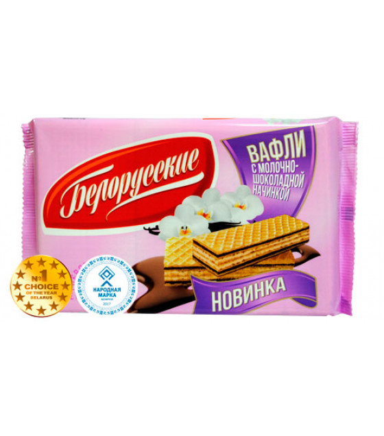 "SPARTAK Waffles ""Belorysskie"" with milk and chocolate filling - 267g (best before 02.06.21)"