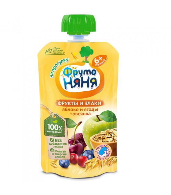 FRUTO-NANYA Puree Fruits-Cereals Apples-Berries and Oats  (from 6 months) - 130g (best before 04.04.22)