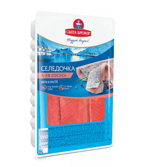 "SANTA BREMOR Slightly Salted Atlantic Herring Fillet ""A-la Salmon"" ""Seledochka"" in oil - 240g (best before 15.01.21)"