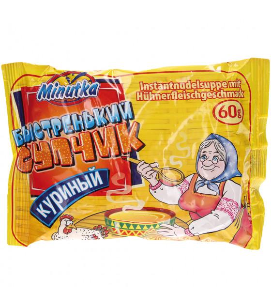 "MINUTKA Instant Chicken Noodles Soup ""Bystrenkiy Supchik"" - 60g (best before 12.04.21)"