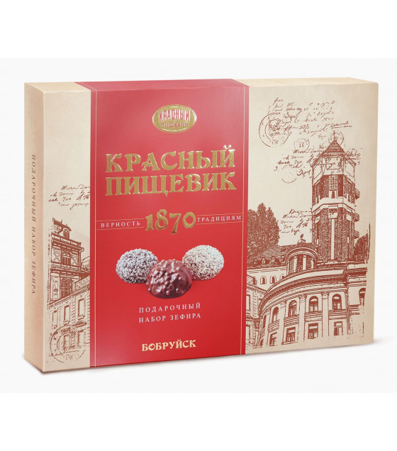 "KRASNY PISHEVIK Gift Set of Zephyr ""Krasny pishevik"" - 500g (best before 17.02.21)"