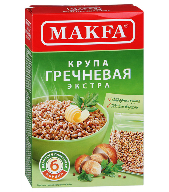STEINHAUER Quick Cooking Buckwheat MAKFA EXTRA in Cooking Bags (6 bags) - 400g (best before 06.05.22)
