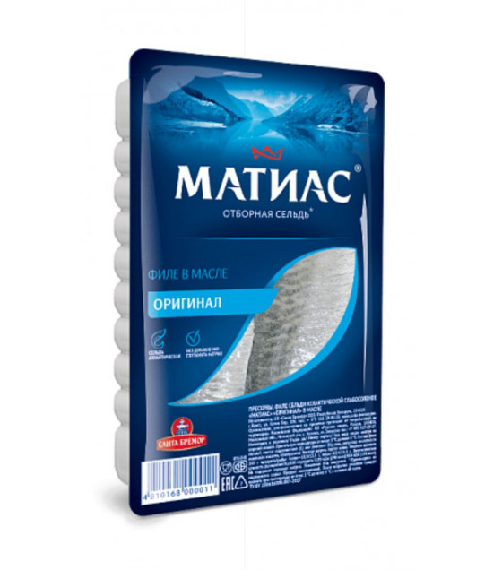 "SANTA BREMOR Slightly Salted Atlantic Herring Fillet ""MATIAS"" ""Original"" in oil - 250g (best before 15.01.21)"