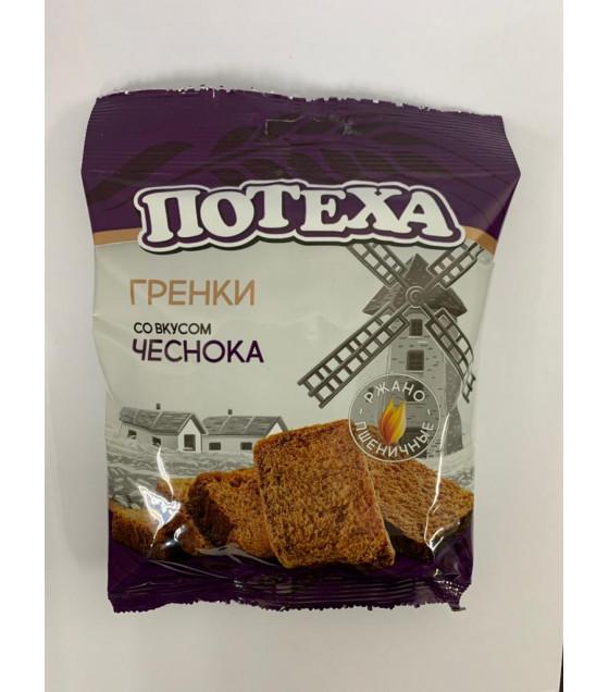 STEINHAUER POTEKHA Snack of Roasted Rye Wheat Bread with Garlic Flavour - 80g (best before 14.04.21)