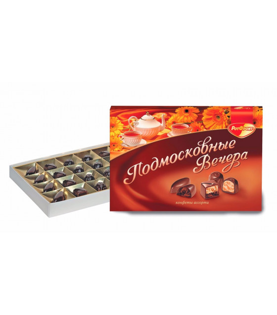"ROT FRONT Box of Assorted Chocolates ""Podmoskovnye Vechera"" - 200g (best before 17.08.21)"