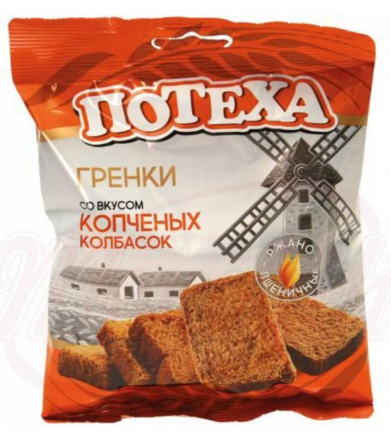 STEINHAUER POTEKHA Snack of Roasted Rye Wheat Bread with Smoked Sausage Flavour - 80g (best before 04.02.21)