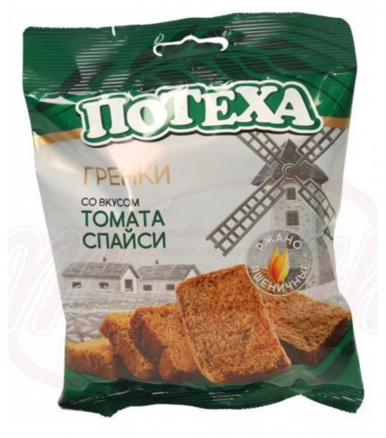 STEINHAUER POTEKHA Snack of Roasted Rye Wheat Bread with Spicy Tomato Flavour - 80g (best before 04.02.21)