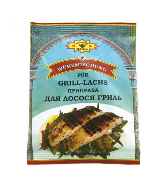 STEINHAUER VM Seasoning for Grilled Salmon - 50g (best before 23.06.21)