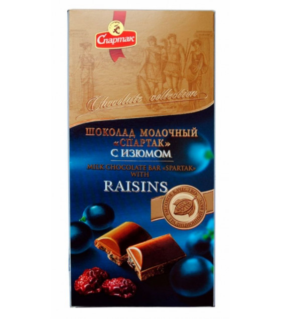 "SPARTAK Milk Chocolate with Raisins ""S Izumom"" - 90g (best before 05.09.21)"