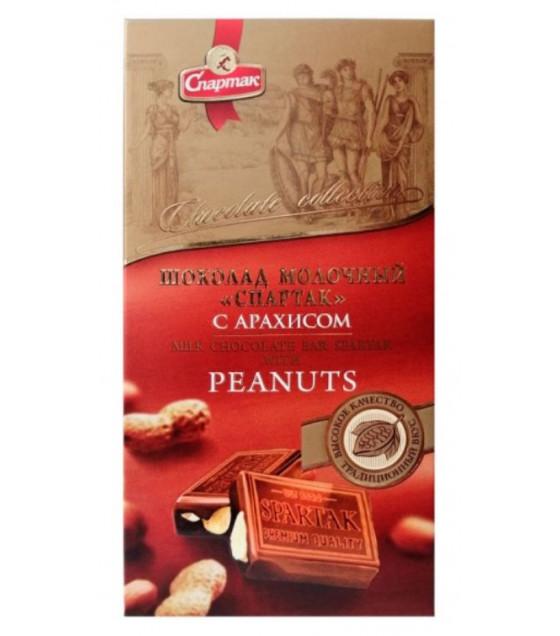 "SPARTAK Milk Chocolate with Peanuts ""S Arahisom"" - 90g (best before 05.09.21)"