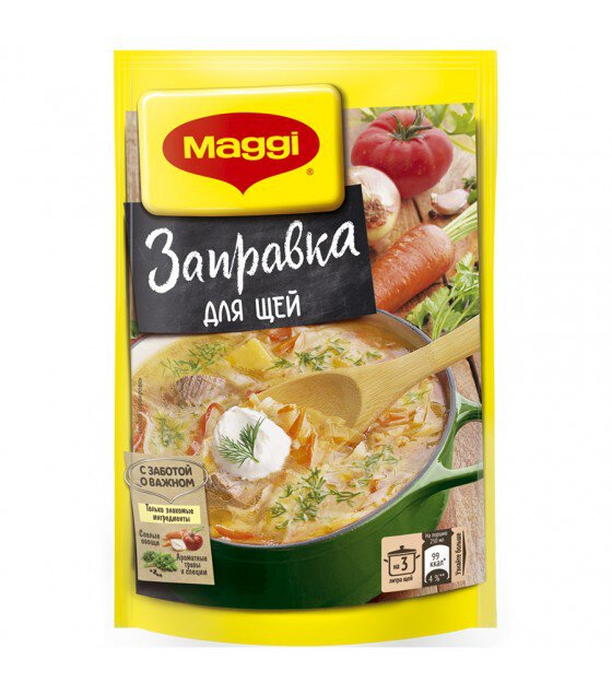 """Maggi"" Base For The Cabbage Soup  - 250g (exp. 30.03.20)"