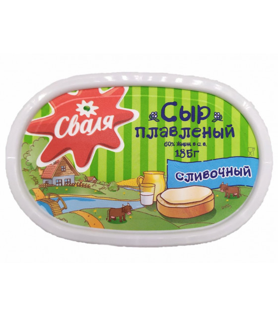 "SVALIA Creamy Melted Cheese Spread ""Slivochnyi"" 60% fat - 185g (best before 17.11.20)"
