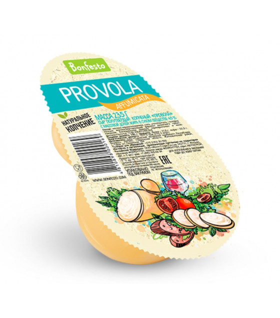 "BONFESTO Semi-hard Smoked Cheese ""Provola"" (Affumicata) with 45% fat - 235g (before before 04.12.20)"