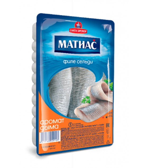 "SANTA BREMOR Slightly Salted Atlantic Herring Fillet ""MATIAS"" ""Smoke Flavor"" in oil - 250g (best before 15.01.21)"