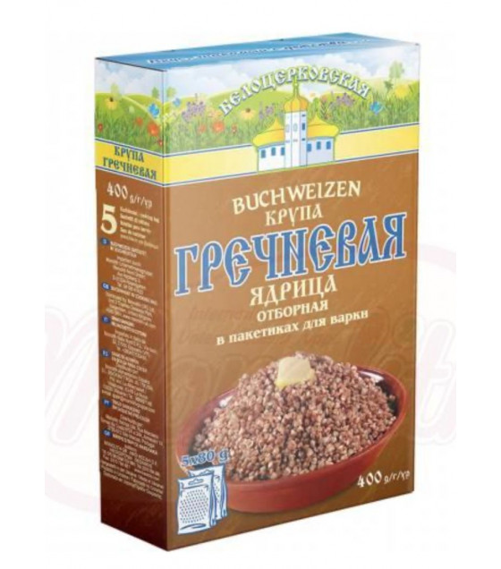 "STEINHAUER Buckwheat in cooking bag ""Belotserkovskaya"" (5 bags) - 400g (best before 30.09.21)"