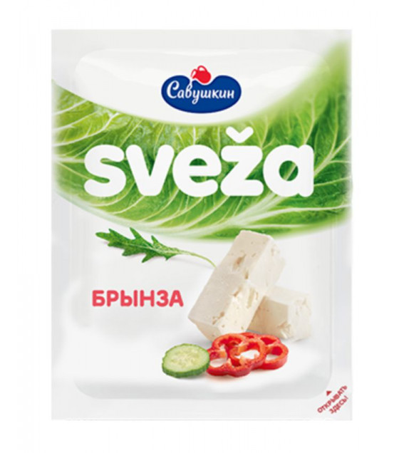 "SAVUSHKIN Brine Cheese ""Brynza Sveza"" 45% - 200g (best before 12.03.21)"