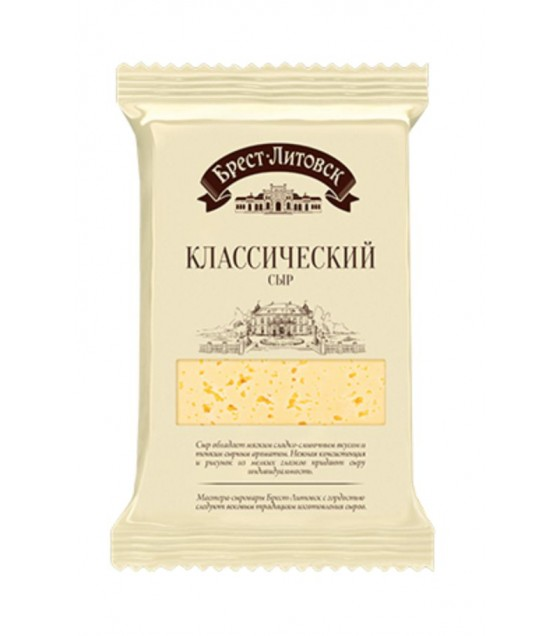 "SAVUSHKIN  Cheese semi-hard ""Brest-Litovsk klassicheskiy"" 45% fat (pieces) - 200g (best before 21.01.21)"