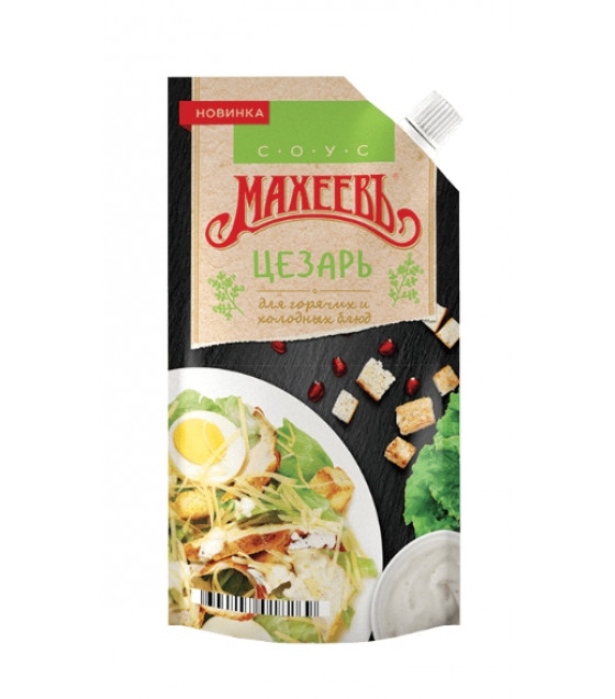 """MAKHEEV Mayonnaise Sauce """"Caesar"""" 50,5% - 200g (exp. 18.09.20)"""