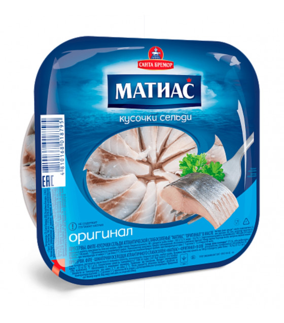 "SANTA BREMOR Slightly Salted Atlantic Herring Fillet Pieces ""MATIAS"" ""Original"" in oil - 200g (best before 13.01.21)"