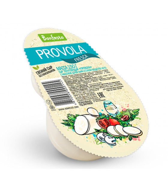 "BONFESTO Semi-hard Cheese ""Provola"" (Fresca) with 45% fat - 250g (before before 03.12.20)"