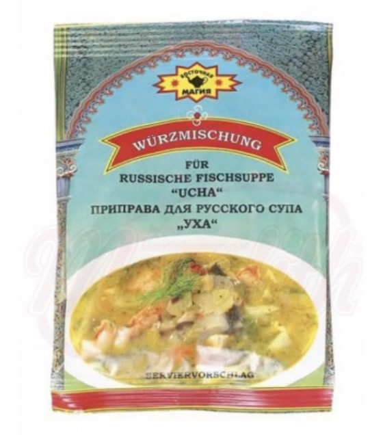 "STEINHAUER VM Seasoning mix for Russian Fish Soup ""Ukha"" - 50g (best before 09.03.21)"
