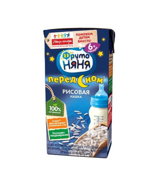 "FRUTO-NANYA Rice Porridge ""Pered Snom"" (from 6 months) - 200g (best before 10.10.21)"