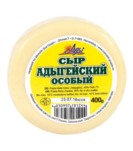 "Cheese ""Adigejskij Osobyi"" (Pasta Filata style), 45% fat - 400g (best before 15.08.21)"