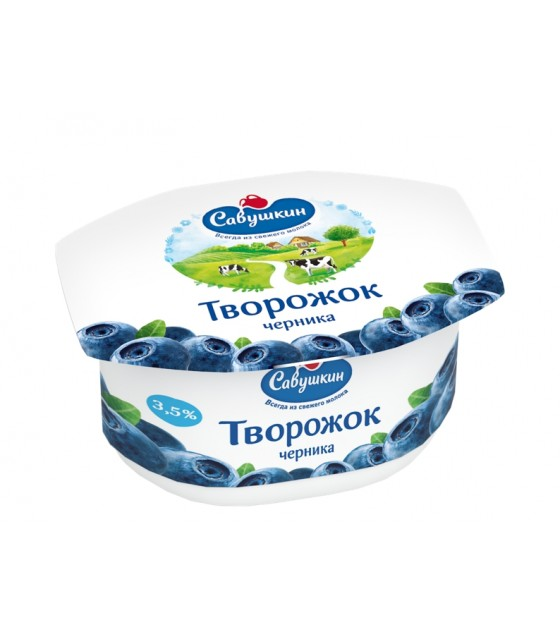 SAVUSHKIN  Curd Dessert Paste with Blueberry 3,5% fat (plastic cup) - 120g (best before 18.12.20)