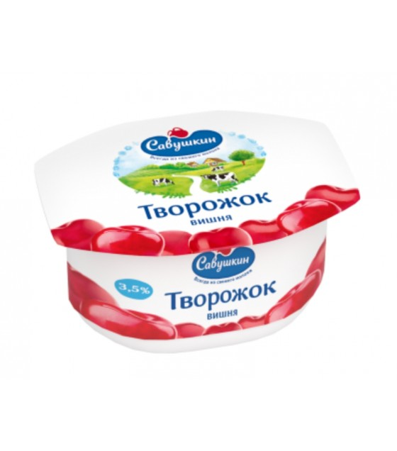 SAVUSHKIN  Curd Dessert Paste with Cherry 3,5% fat (plastic cup) - 120g (best before 18.12.20)