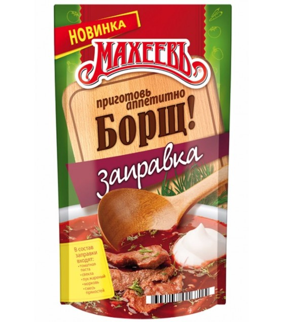 "MAKHEEV Soup Base ""Borsh"" - 250g (exp. 17.05.21)"